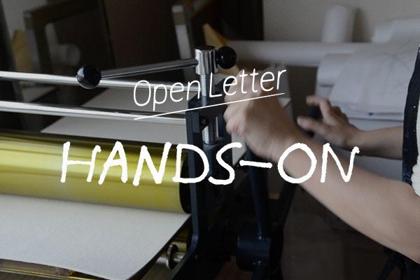Open Letter Hands-on #1 「SHIBUYA TRACING - 渋谷のかたちを銅版画で刷ってみよう」
